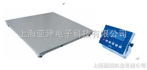 海南省地秤.限载轴重仪