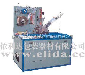 TW-600E-全自动玻璃纸包装机