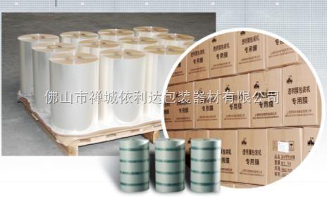 气垫包装耗材-气垫包装耗材