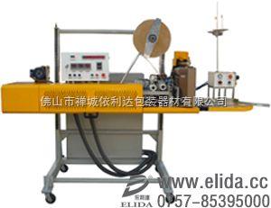 ELD-14C-纸袋缝合热封机
