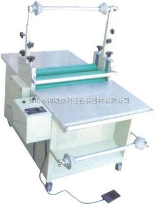 陕西工艺瓶保护膜贴膜机