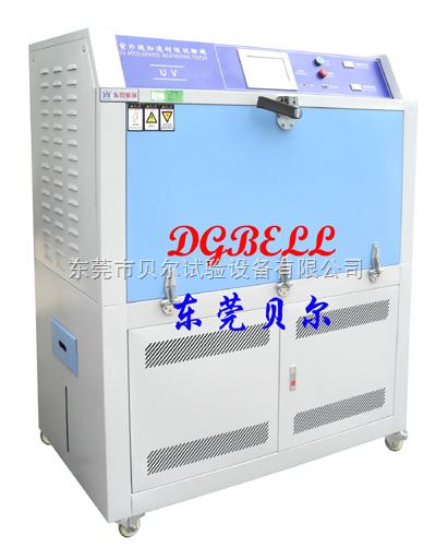 2013年新款紫外线老化试验箱