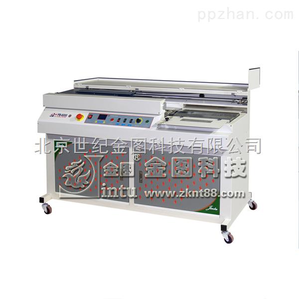 照片书/画册无线胶装金图PB-6000全自动A3无线胶装机