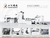 QLF-110/120全自动立式覆膜机