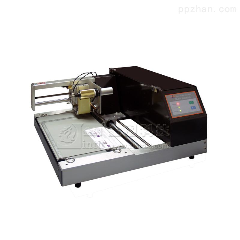 DB-230 全自动数码烫金机.电脑排版,网线输出.瞬时完成