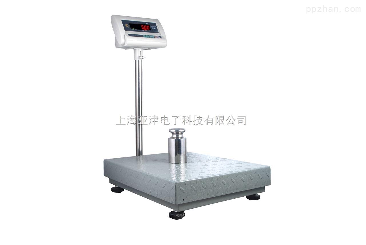 【亚津】碳钢电子台秤 碳钢光面台秤 碳钢磅秤