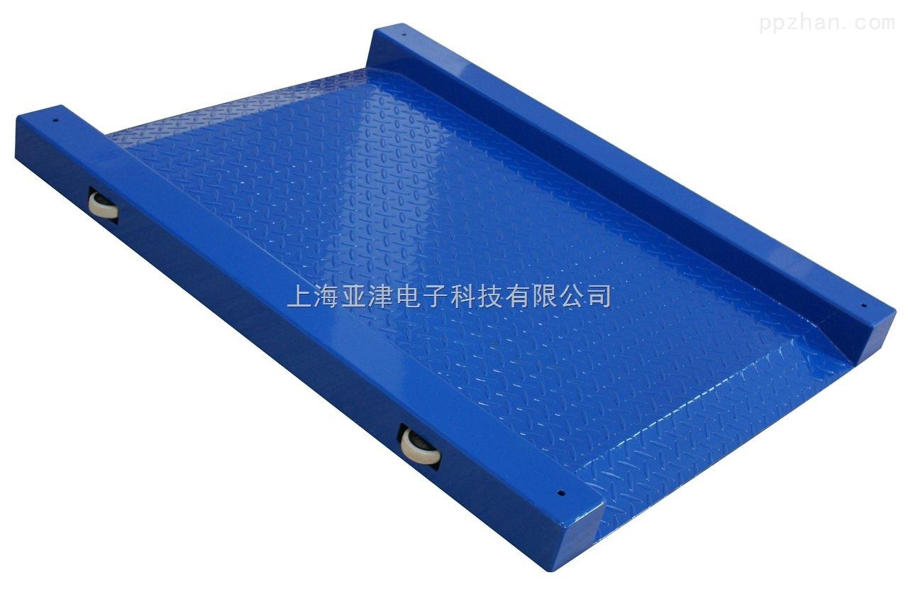 【亚津】单层超低电子地磅 3吨电子地磅 地磅称重