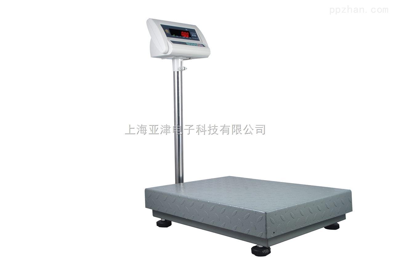 【亚津】电子台秤  500kg电子秤台秤 电子计价台秤