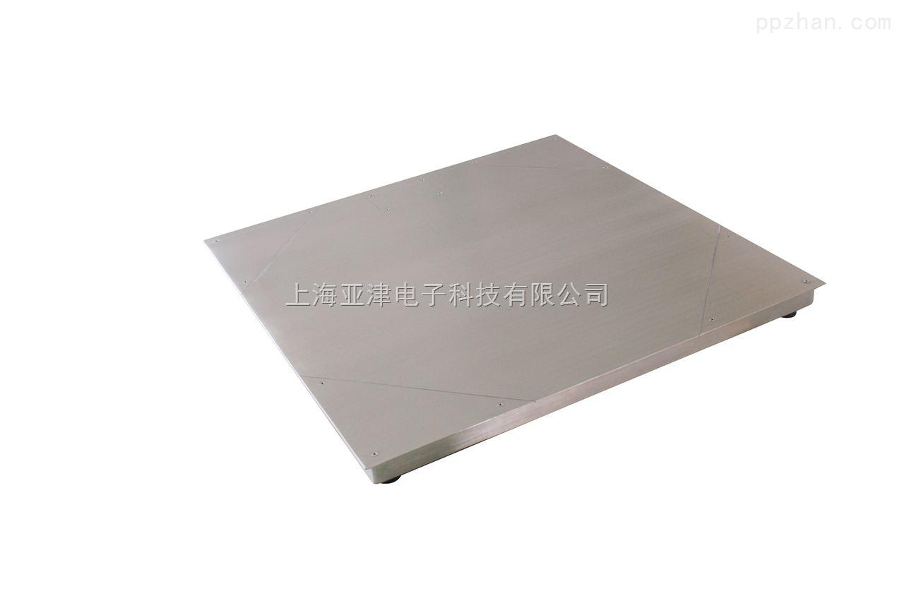【亚津】单层不锈钢地磅 不锈钢地上衡