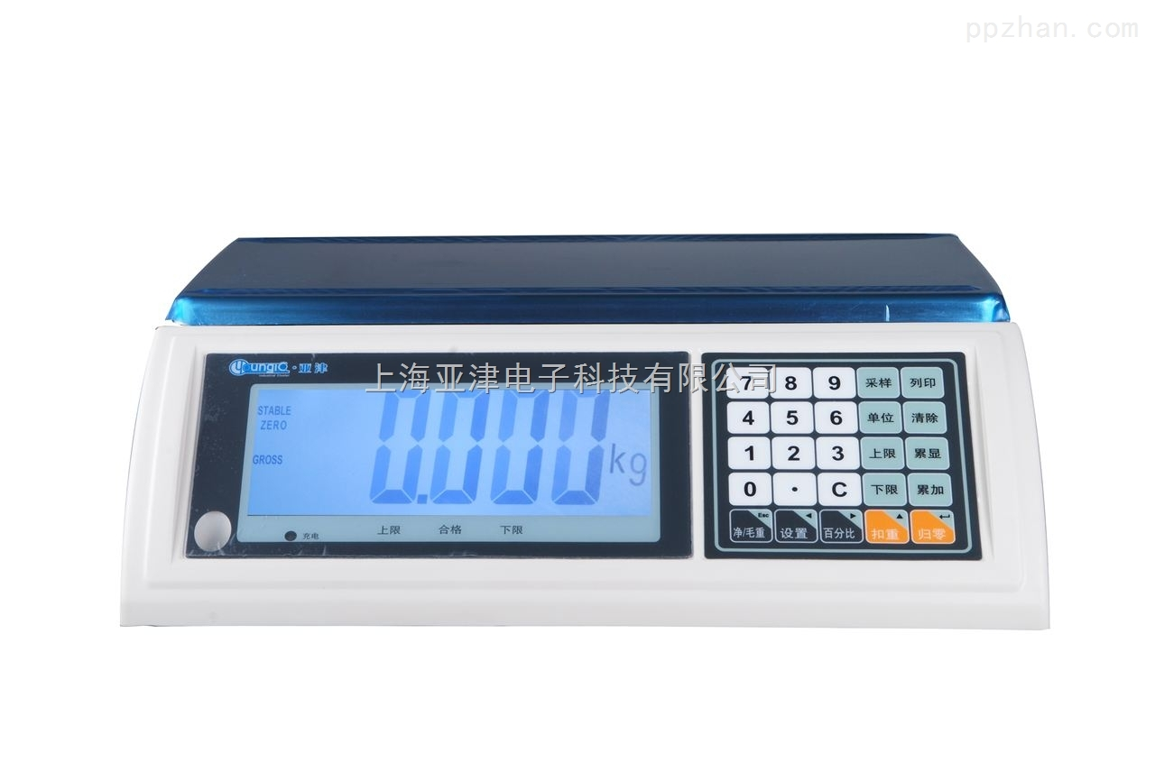【亚津】大型电子计重桌秤
