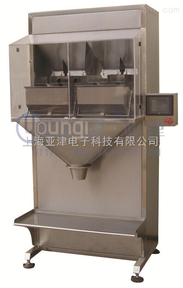 【亚津】自动定量小包装机