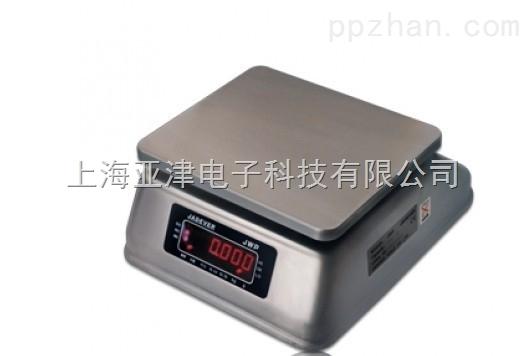 【促销】钰恒电子防水桌秤,防潮防尘不锈钢电子秤