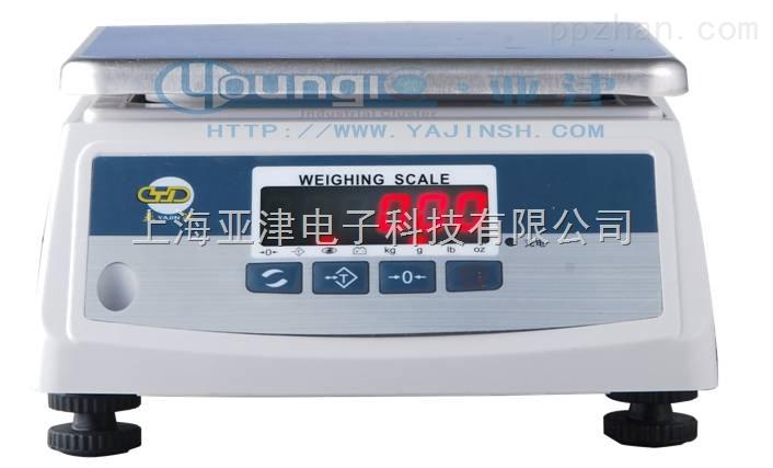 【促销】双面防水秤,防腐蚀抗干扰电子秤