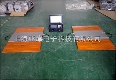 上海普陀区无线动态便携式限载轴重仪