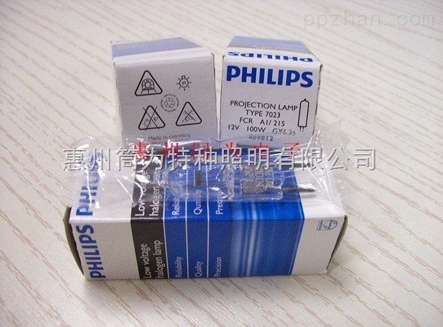 PHILIPS 7023 12V100W 仪器卤钨灯泡 买到就挣到