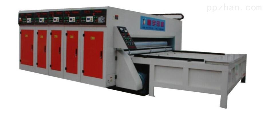 纸箱包装机械设备|双色水墨印刷机