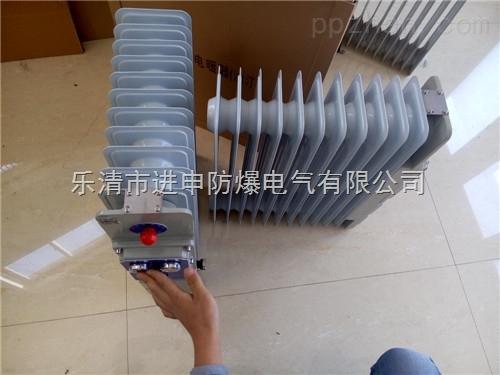 电油汀取暖器内部接线图