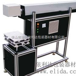 E-50A-非金属激光打标机