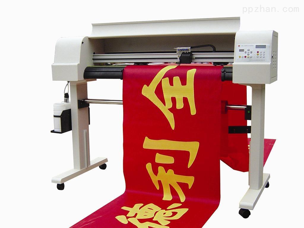 折叠机呢毯 条幅机套毯 热转印毯 高温毛毡带 【推荐】