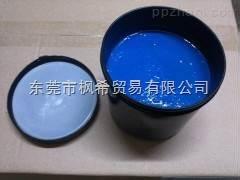 水性隔离蓝胶 可撕隔离膜 水性保护剂