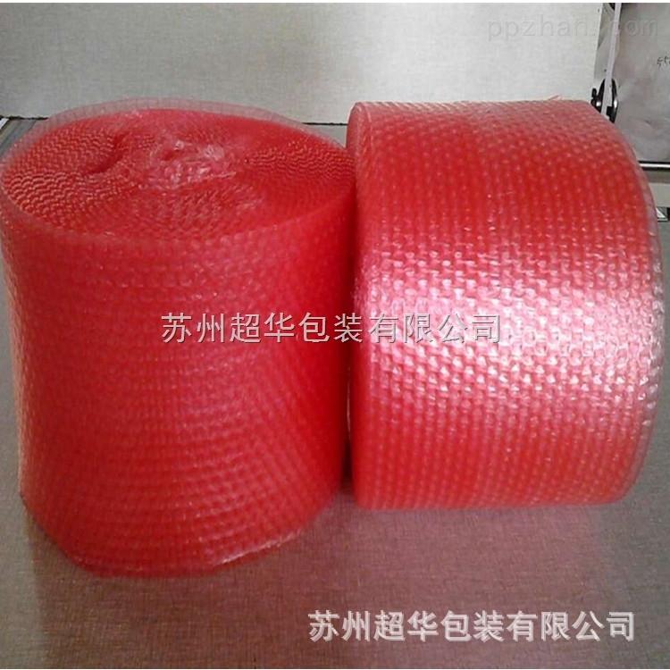 长期供应红色防静电气泡膜气泡袋 耐磨耐用质量可靠 可免费试样