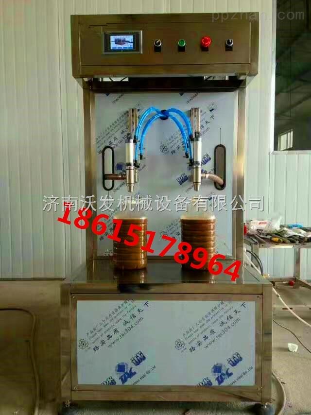 鑫沃发订做润滑油称重式灌装机 ,订做牛油灌装机   20升动物油灌装机