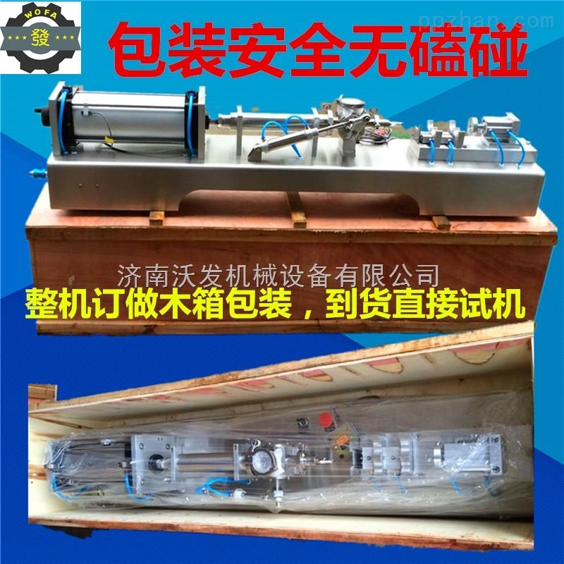 鑫沃发真瓷胶灌装机黑龙江,AB胶灌装机,胶水灌装机