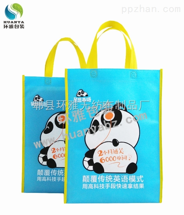 四川学校宣传无纺布广告袋定做厂家直销质优价廉