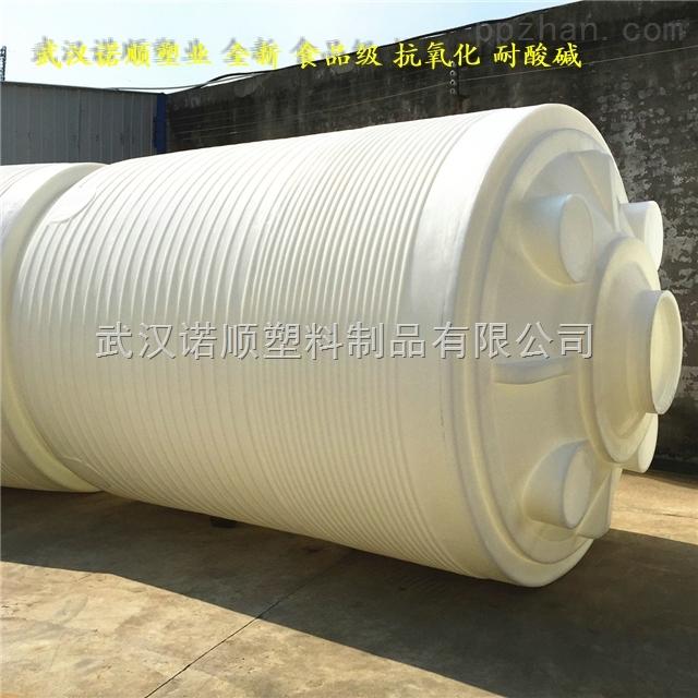 南阳20吨酒石酸pe塑料桶多少一个
