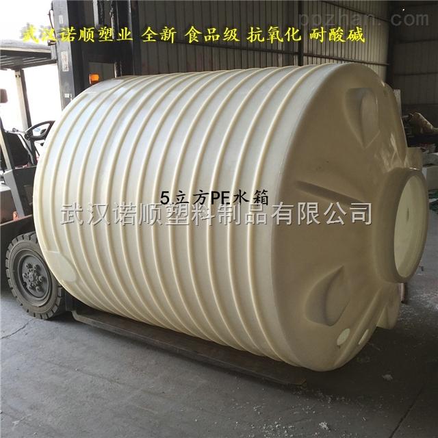 南阳20吨双氧水塑料桶销售