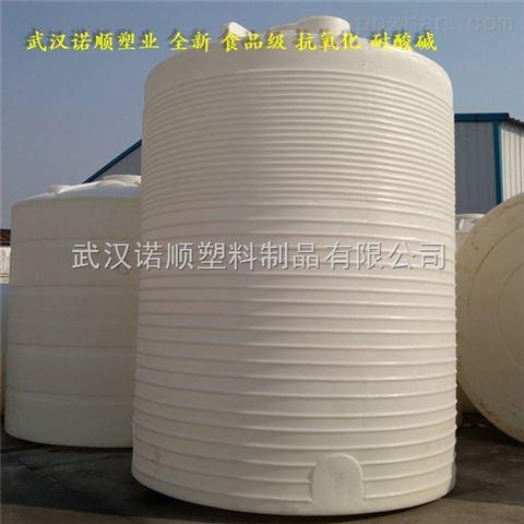 20吨塑料大桶价格表