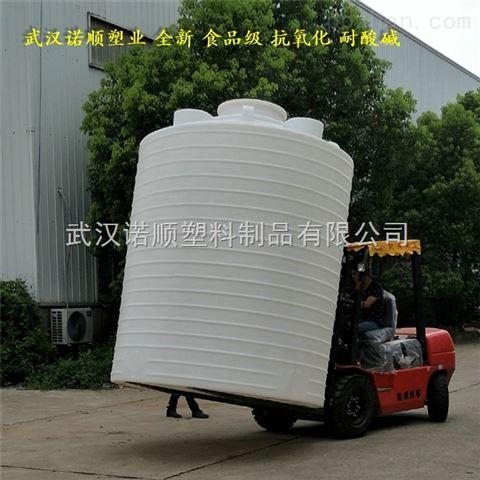 30立方废水储水箱