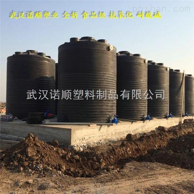 15立方塑胶化工耐酸碱水塔生产厂家