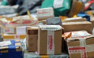 一年数百亿快递包装垃圾 发改委商务部酝酿应对之策