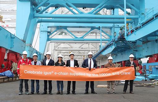 工程运动塑料的里程碑――igus成功交付第1000台岸边集装箱起重机的拖链系统