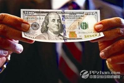 美联储:10年打造新版美钞突出防伪