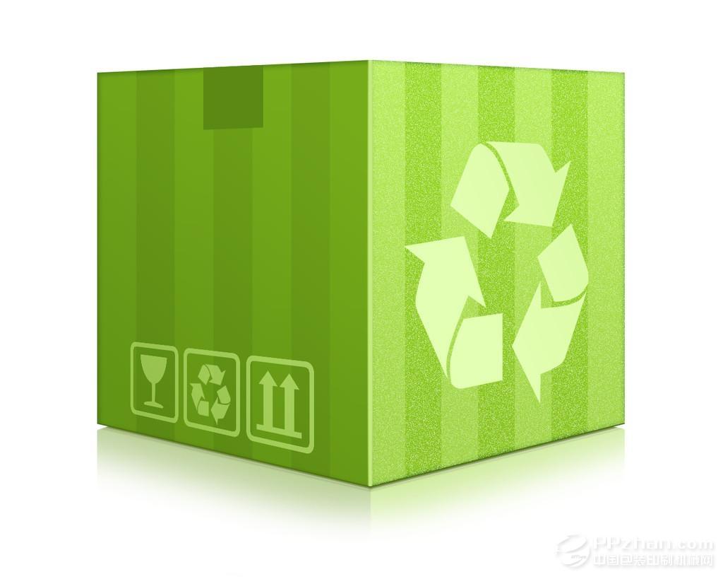 【图】绿色包装在传统包装设计模式下发展
