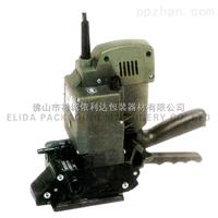 P300电动PET带打包机