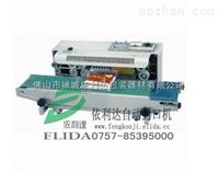TL-1000印字封口机