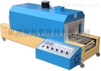 TW-200/300低台热收缩机