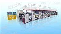 温州瑞光全自动塑料印刷机厂家