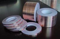 供应出口T2紫铜带|TU1紫铜箔Cu-DLP(CW023A)紫铜扁管紫铜毛细管