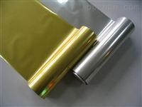 供应高级香水瓶,高级组合式,电化铝香水瓶