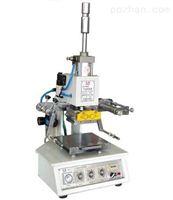 供应 铸铝 电热 烫印机 压烫机 热压机 热转印机 热升华机 B3