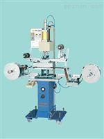 东莞供应日本MAXLM-380E烫印机|美克斯LM-380E打号机