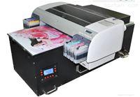 【供应】名片印刷机-金属名片彩印机     金属名片盒彩印设备   EVA彩印,P
