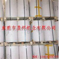 东莞那里牛皮纸厂家信誉好 鼎祥纸业值得信赖