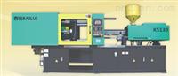 供应12.1寸注塑机械工业专用铁壳触摸电脑液晶显示器监控显示
