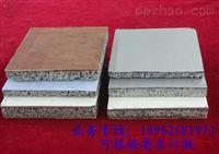 泡沫铝吸声板 吸声减震 隔音材料