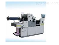 【供应】刮开式票据印刷机